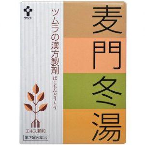 ツムラの漢方薬
