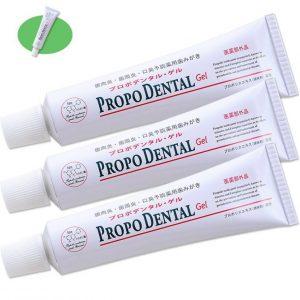 歯周病専用薬用プロポデンタル・ゲル