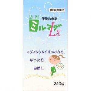 錠剤ミルマグLX(エムジーファーマ)