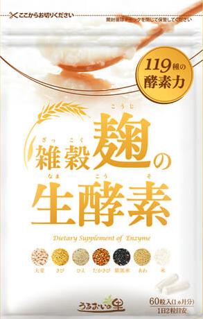 雑穀麹の生酵素のパッケージの写真