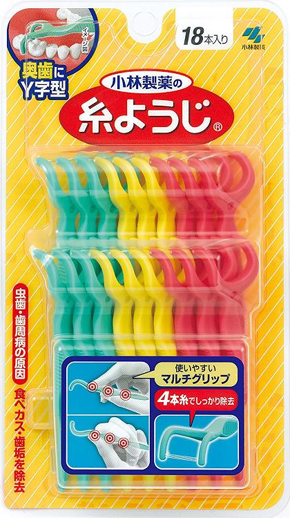 小林製薬の糸ようじ Y字型 奥歯の歯間に使いやすい デンタルフロス 18本のパッケージの写真