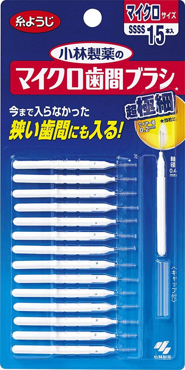小林製薬のマイクロ歯間ブラシI字型 超極細タイプ
