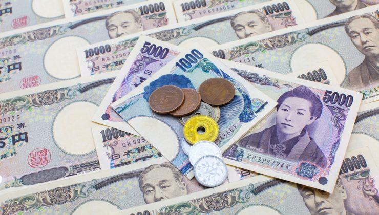 日本円の冊と硬貨