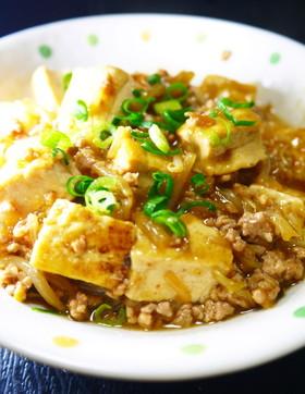 もやしでかさ増し!麻婆豆腐~角煮風の味。