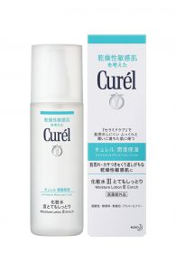 キュレル 化粧水 III (とてもしっとり) 150ml